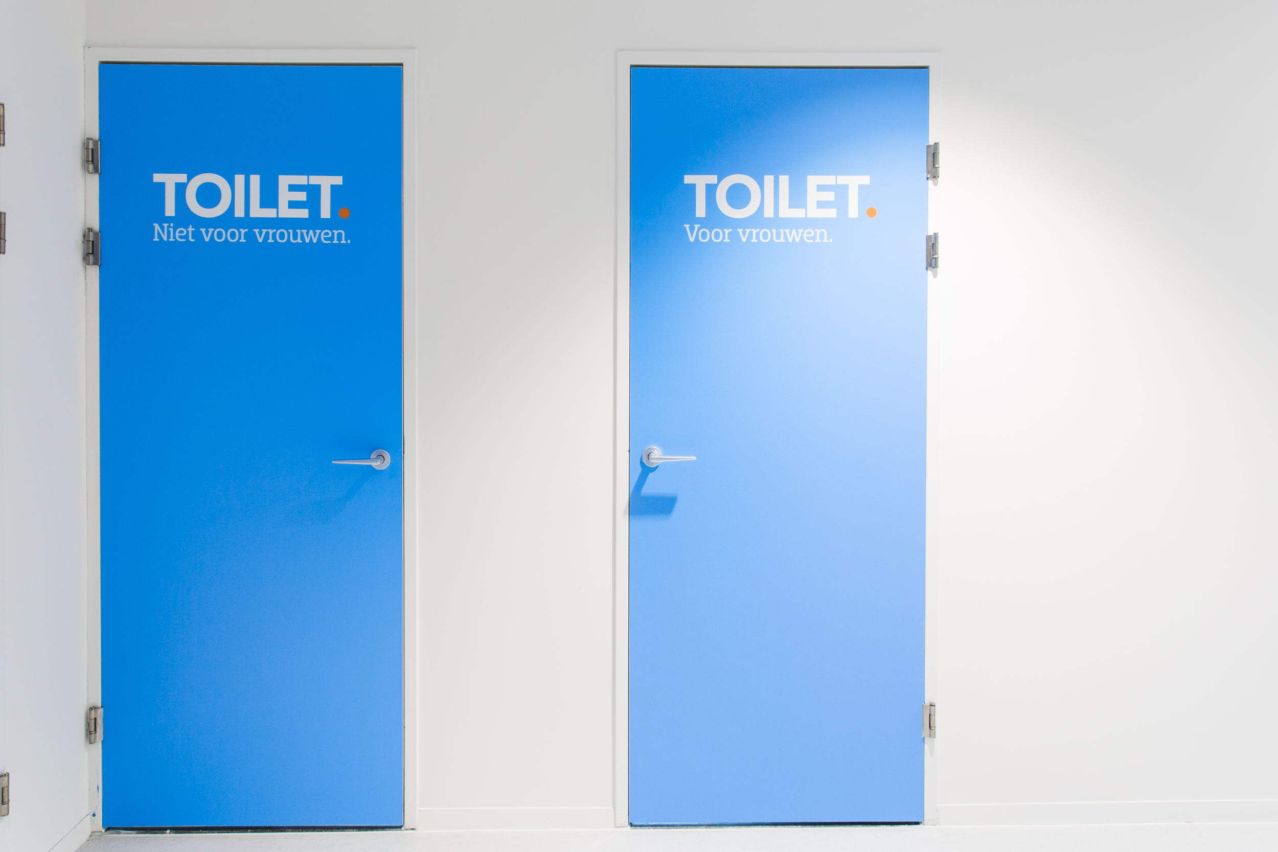 Coolblue-office-toilet