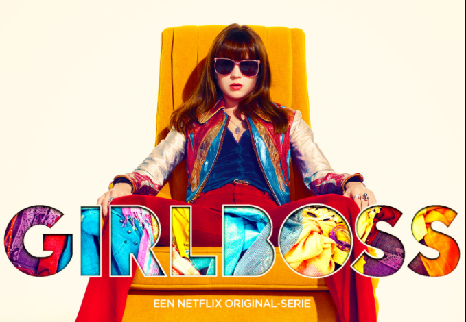 Girlboss trailer